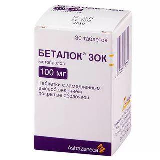 Таблетки беталок, беталок зок и их аналоги — что лучше принимать при гипертонии?