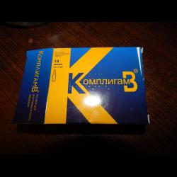 Инструкция по применению комплигам b в уколах и таблетках