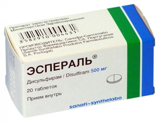 Как правильно принимать таблетки эспераль для лечения алкогольной зависимости?