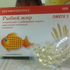 Омега-3 в капсулах
