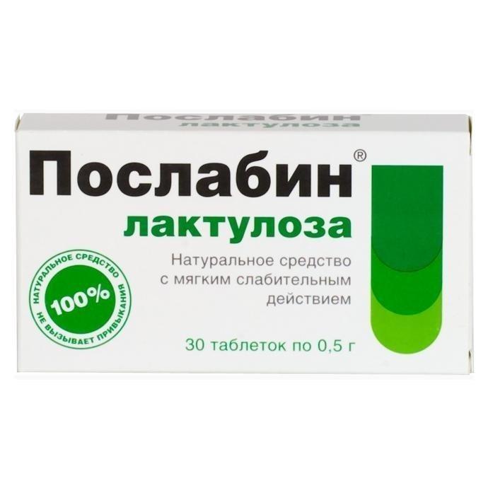 Лактулоза: инструкция по применению, аналоги и отзывы, цены в аптеках россии