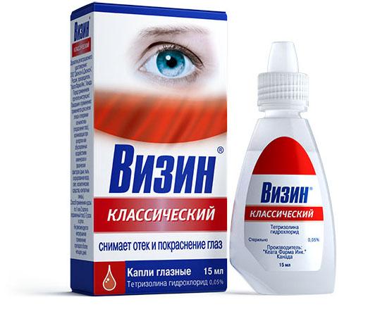Октилия, глазные капли, 8 мл*