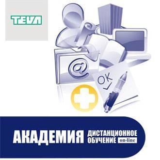 Лечение атипичной пневмонии - медицинский портал eurolab