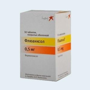 Хлорпротиксен: таблетки 15 мг и 50 мг