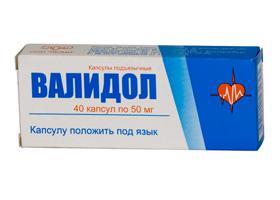 Корвалмент таблетки/капсулы