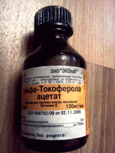Инструкция по применению масляного раствора альфа-токоферола