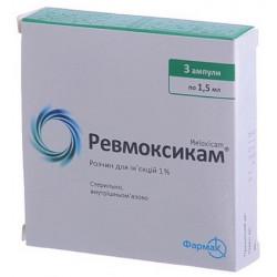 Инструкция по применению «ревмоксикама», состав медикамента, отзывы пациентов, его аналоги и цена