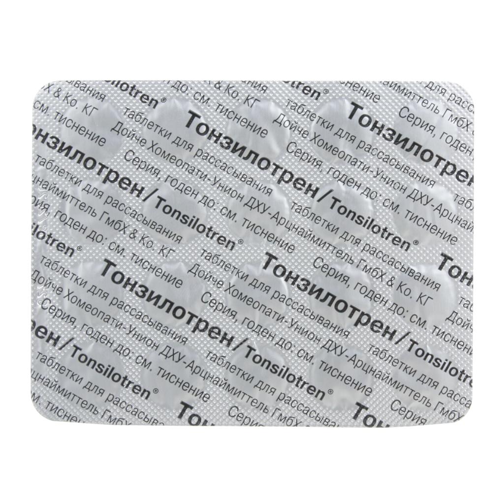 «тонзилотрен»: инструкция по применению, цена в аптеках, отзывы врачей