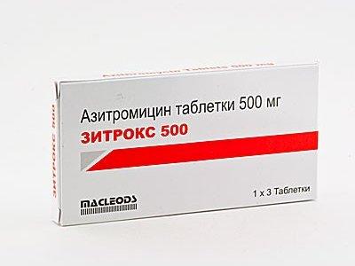 Дигидроэрготамин (dihydroergotamine), общая характеристика