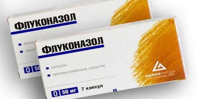 Раствор и капсулы 50 мг, 100 мг и 150 мг флюкостат: инструкция по применению, отзывы и цена в аптеках