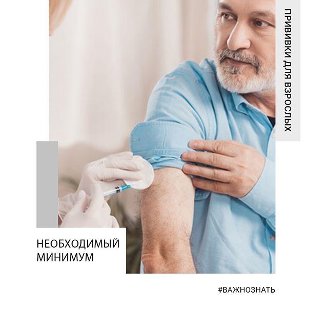 Вакцина sanofi aventis пневмо 23 — отзывы. негативные, нейтральные и положительные отзывы