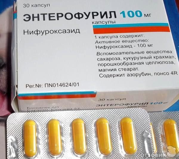 Альфа нормикс: таблетки 200 мг, гранулы для приготовления суспензии
