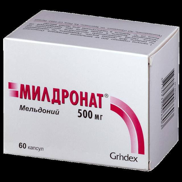 Метапрот | metaprote