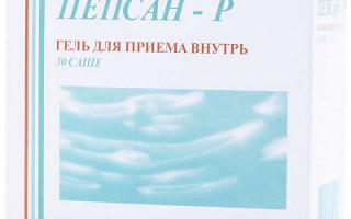 Пепсан-р - инструкция по применению, цена, аналоги, дозировка для взрослых и детей