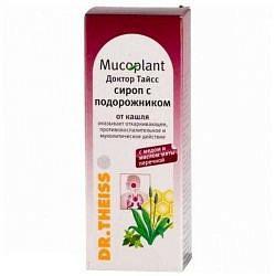 Препарат плантаглюцид — растительное средство для лечения патологий жкт
