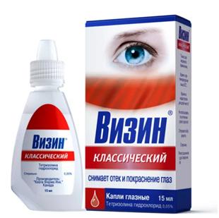 Визин (visine) глазные капли. цена, инструкция по применению, аналоги
