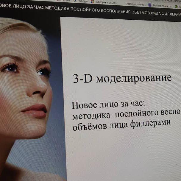 Как поправиться на лицо, чтобы щечки появились: простые правила. слишком худое лицо: причины и способы исправления формы.