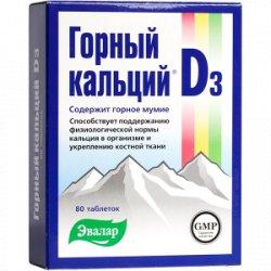Горный кальций д3 с мумие. инструкция, показания к применению, состав, полезные свойства