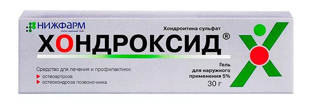 Паноксен – инструкция по применению, дозы, показания