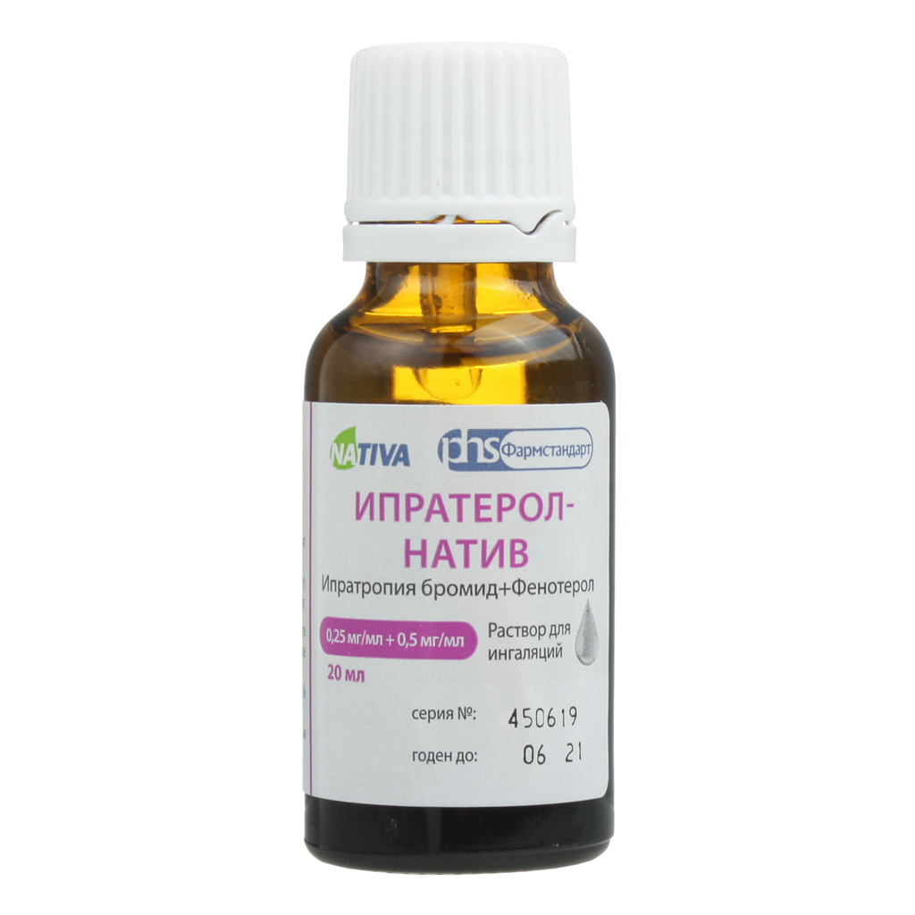Ипратерол-натив (ipraterol-nativ) для ингаляций. цена, инструкция, аналоги