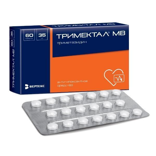 Аналог таблеток римекор