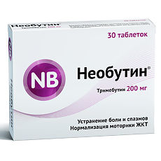"""""""необутин"""": инструкция по применению, аналоги, отзывы"""