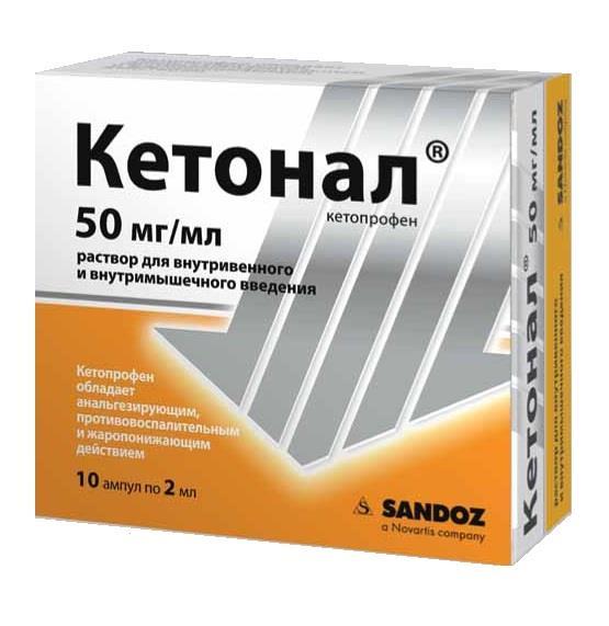 Вся правда о мази кетопрофен: как правильно выбрать форму выпуска препарата для достижения максимальной эффективности