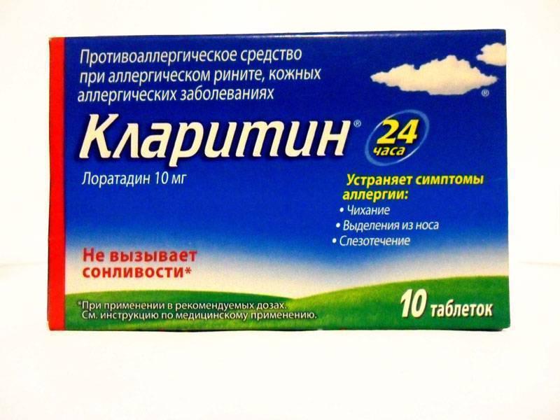 Какие препараты запрещены при бронхиальной астме?