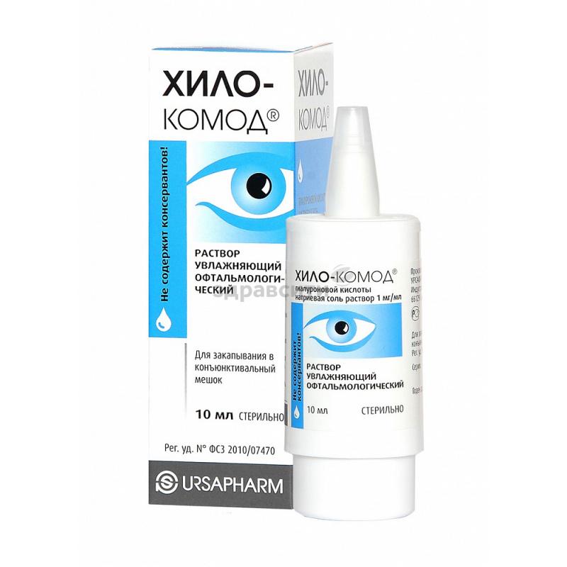 Капли для глаз хило комод – инструкция по применению для глаз