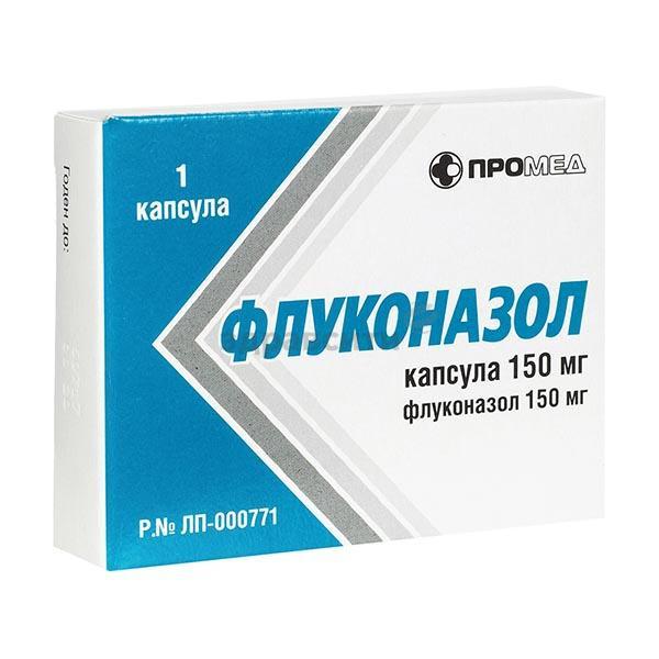 «флуконазол» («вертекс»): отзывы, состав, форма выпуска, показания к применению