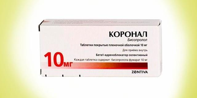 Конкор: инструкция по применению, аналоги и отзывы, цены в аптеках россии