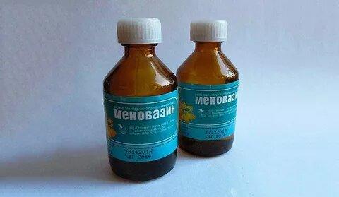 Как применять меновазин от кашля