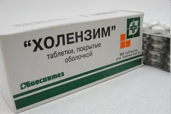 Хофитол: инструкция по применению, аналоги и отзывы, цены в аптеках россии
