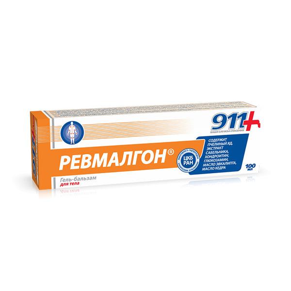Ногтимицин 911 — состав, инструкция по применению крема для лечения грибка ногтей, побочные эффекты и цена