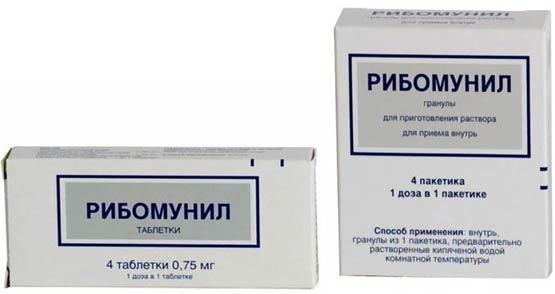 """""""рибомунил"""": отзывы комаровского. """"рибомунил"""": инструкция по применению, цена"""