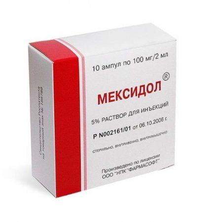 Кардиоксипин