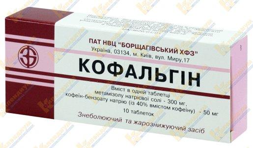 Мерказолил-здоровье по 5мг №100 - инструкция