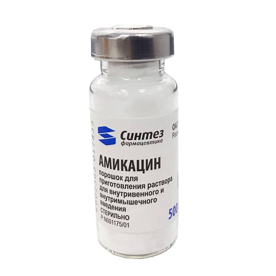 12 аналогов лекарства амикацин