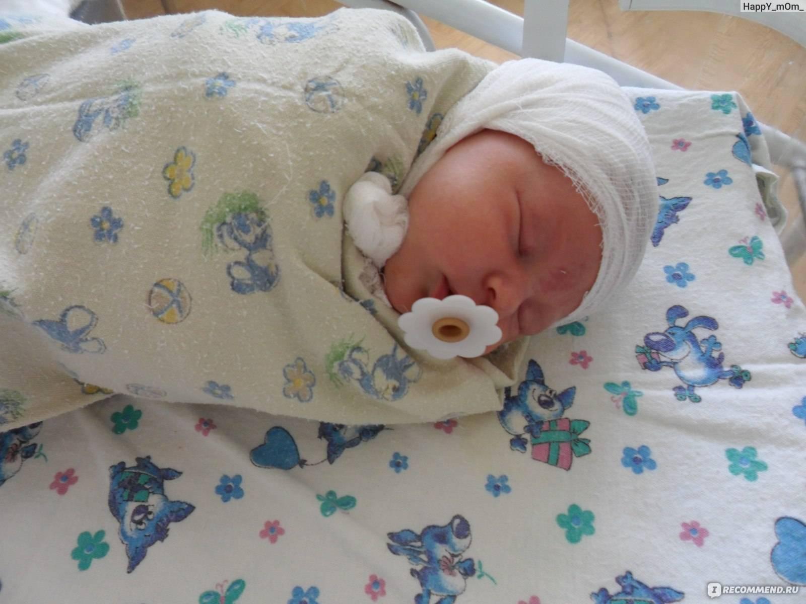Кефалогематома у новорождённого — причины и последствия. что делать при кефалогематоме у новорождённого