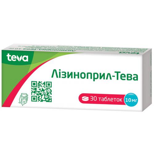 Лизиноприл 10 мг таблетки №30