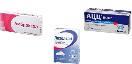 Амбробене, синекод или ацц??? - ацц при сухом кашле - запись пользователя наталья (afita2006) в сообществе детские болезни от года до трех в категории кашель - babyblog.ru