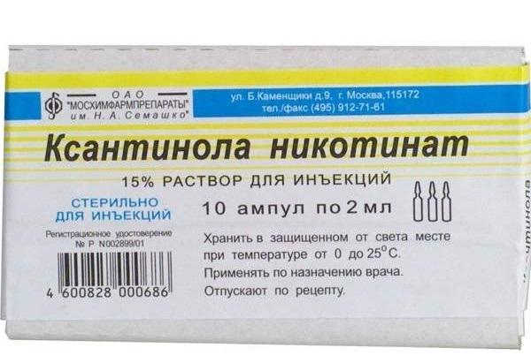 Дешевые аналоги дорогих лекарств. список