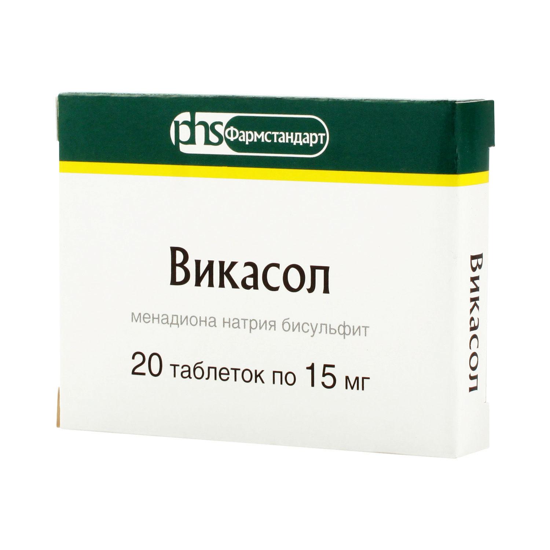 Викасол (vikasol) в таблетках. инструкция по применению, отзывы, цена