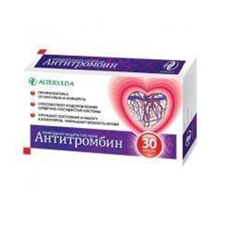 Атерол — натуральный препарат от холестерина или развод?