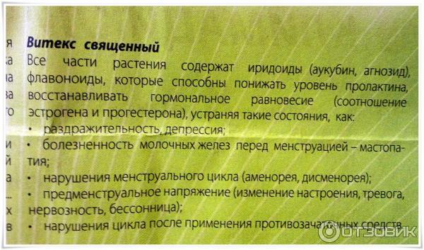 Ци-клим инструкция по применению
