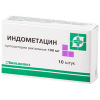 Индометацин: инструкция по применению, показания, дозировки и аналоги