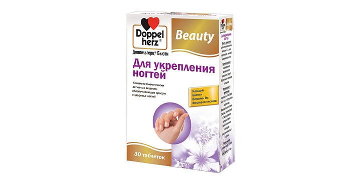 Слоятся ногти на руках. причины и лечение у взрослых и детей. народные средства и препараты из аптеки