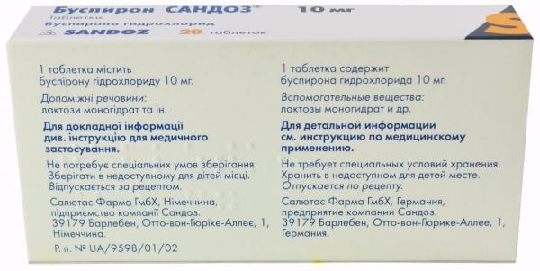 Таблетки тетурам: инструкция по применению, цена, отзывы принимавших без ведома больного и врачей-наркологов