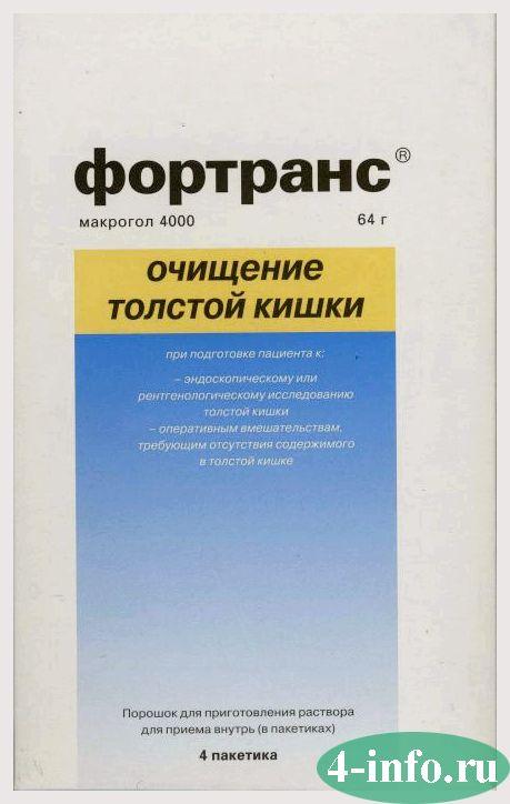 Фортранс - инструкция по применению, аналоги, отзывы, цена