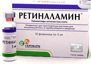 Ретиналамин при патологиях сетчатки, как и чем разводить, дозировка